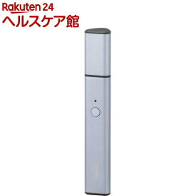 Lavatio 超音波ウォッシャー SUS-V 08-3229(1個)【オーム電機】