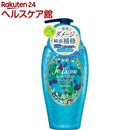 ジュレーム アミノ ダメージリペア シャンプー モイスト&スムース(500mL)【ジュレーム】