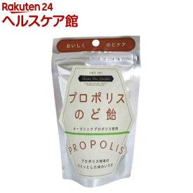 プロポリスのど飴(40g)【クインビーガーデン】