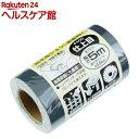 SK11 サンディングロール 耐水紙やすり 塗面用 仕上げ目 #400 75mm*5m(1巻入)【more30】【SK11】