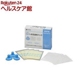 ニチバン 乳児用 へそ圧迫材パック Mサイズ BNPS(1セット)【ニチバン】