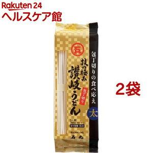石丸製麺 技の極み 讃岐うどん包丁切り(300g*2袋セット)【石丸製麺】