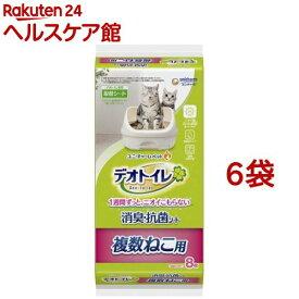 デオトイレ 複数ねこ用 消臭・抗菌シート(8枚入*6袋セット)【dalc_catoilet】【デオトイレ】