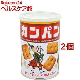 サンリツ 缶入カンパン(100g*2コセット)[防災グッズ 非常食]