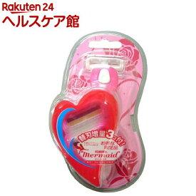 マーメイド ローズピンク ホルダー(本体+替刃1コ入)【マーメイド】