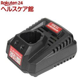 SK11 10.8V30分充電器 SCH108V-30CHRV(1台)【SK11】