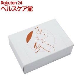 あぶらとり紙 高級 茶紙 業務用 フェイスケア FA-272(1000枚入)