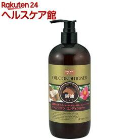 ディブ 3種のオイル コンディショナー (馬油・椿油・ココナッツオイル) 本体(480ml)【more20】【ディブ】