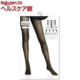 アスティーグ 黒 黒いシアータイツ 25デニール ブラック M-L(1足)【アスティーグ(ASTIGU)】