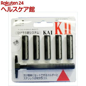 貝印 カミソリ KAI-K2(5個入)
