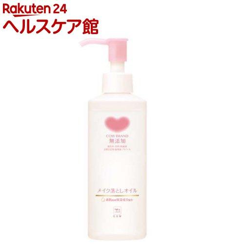 牛乳石鹸 カウブランド 無添加 メイク落としオイル(150mL)【カウブランド】
