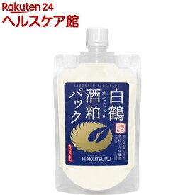 鶴の玉手箱 白鶴がつくった酒粕パック(170g)【鶴の玉手箱】