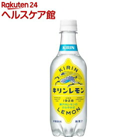 キリンレモン(450ml*24本入)【キリンレモン】
