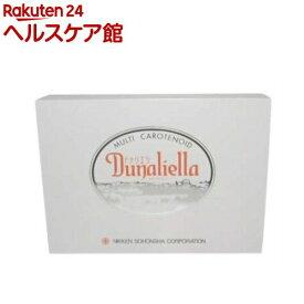 ドナリエラ ハードカプセル(200粒)【ドナリエラ】