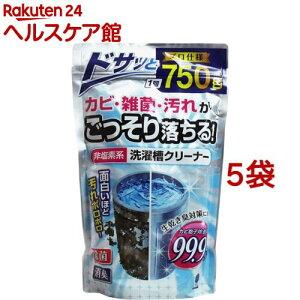 非塩素系 洗濯槽クリーナー(750g*5袋セット)