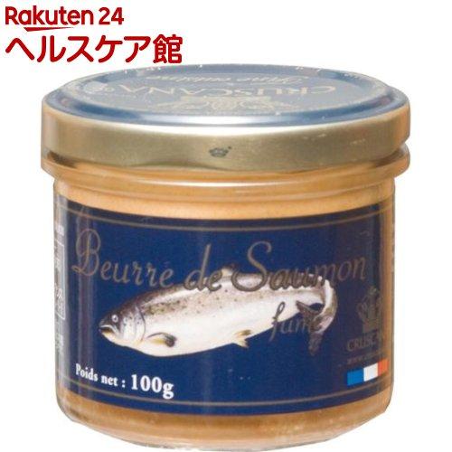 クルスカーナ スモークサーモンパテ(100g)【クルスカーナ】