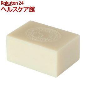 アルガン石鹸(145g)【slide_f1】【アルガン】