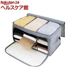 竹炭収納ケース(1コ入)