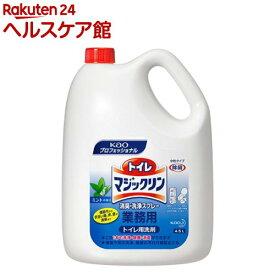 花王プロフェッショナル トイレマジックリン 消臭・洗浄スプレー(4.5L)【花王プロフェッショナル】