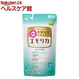 エモリカ ハーブの香り つめかえ用(360ml)【more20】【エモリカ】[入浴剤]