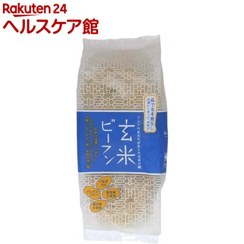 玄米ビーフン(40g*3)【ヤムヤムジャパン】