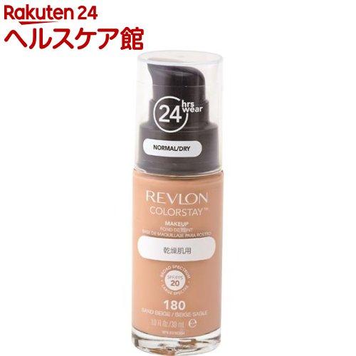 レブロン カラーステイ メイクアップ D 180 サンドベージュ(30mL)【レブロン(REVLON)】【送料無料】