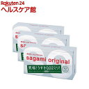 コンドーム/サガミオリジナル(12コ入*3パック)【サガミオリジナル】【送料無料】