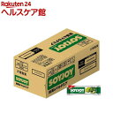 SOYJOY(ソイジョイ) 抹茶&マカダミア(30g*48本入)【SOYJOY(ソイジョイ)】