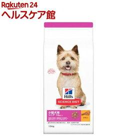 サイエンスダイエット シニア アドバンスド 小型犬用 高齢犬用(1.5Kg)【dalc_sciencediet】【サイエンスダイエット】[ドッグフード]