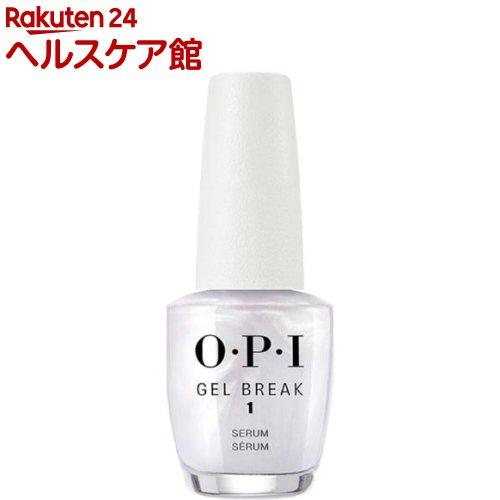 OPI(オーピーアイ) ジェルブレイク セラム ベースコート NTR01(15mL)【OPI(オーピーアイ)】
