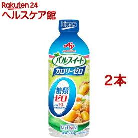 リビタ パルスイート カロリーゼロ 液体タイプ(600g*2本セット)【リビタ】