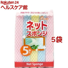P 抗菌 ネットスポンジ(5コ入*5コセット)