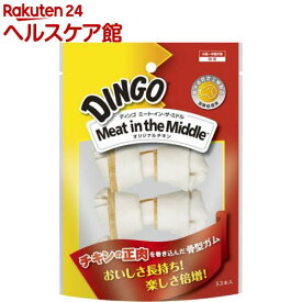 コング ディンゴミートインザミドル オリジナルチキン S(3本入)【ディンゴ】