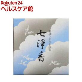 七浄香(14巻)
