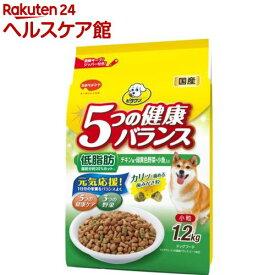 ビタワン 5つの健康バランス 低脂肪 チキン味・野菜・小魚入り小粒(1.2kg)【ビタワン】[ドッグフード]