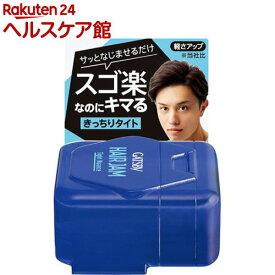 ギャツビー ヘアジャム タイトニュアンス モバイル(30mL)【GATSBY(ギャツビー)】