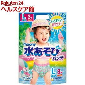 ムーニー 水あそびパンツ 女の子 L 9〜14kg 2020年デザイン(3枚入)【ムーニー】
