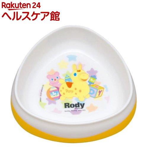 ベビーロディ おかず皿(1コ入)【ロディ】