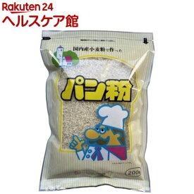 桜井食品 国内産パン粉(200g)【more30】