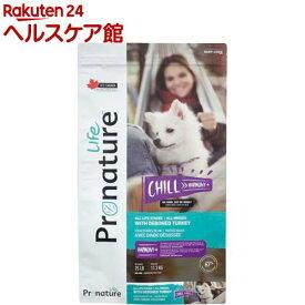 プロネイチャーライフ チル 犬用 フレッシュターキー(11.3kg)【プロネイチャー】[ドッグフード]