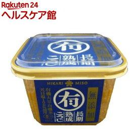 マル有 無添加有機味噌(750g)【ひかり味噌】