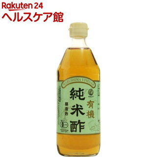 マルシマ有機純米酢