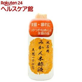 みかん木酢液(490ml)【more20】[入浴剤]