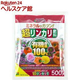 花ごころ 超リンカリ肥料(500g)【花ごころ】
