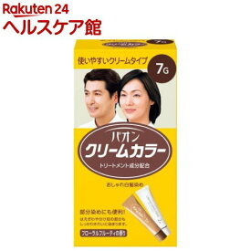 パオンクリームカラー 7G(1セット)【パオン】