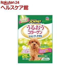 ハッピーペット シャンプータオル 小型犬用(25枚入)【more30】【ハッピーペット】
