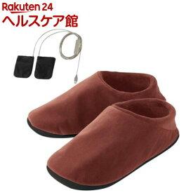 エレコム USB フットウォーマー ルーム シューズ 防寒 暖かい ブラウン Lサイズ(1個)【エクリアwarm】