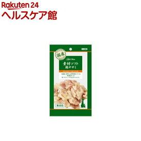 アドメイト 素材ソフト 鶏ササミ(70g)【more30】【アドメイト(ADD.MATE)】