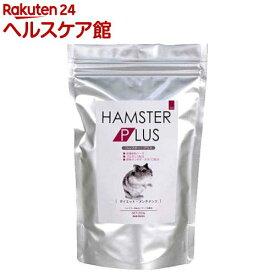 ハムスター・プラス ダイエット・メンテナンス(200g)