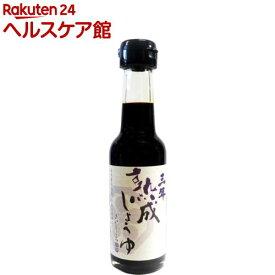 森田醤油 再仕込み 三年熟成しょうゆ(150mL)【森田醤油】